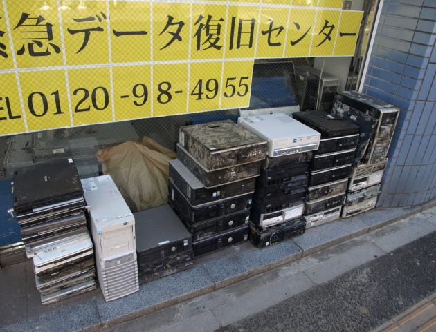 2011.3.11 東日本大震災 データサルベージ仙台営業所